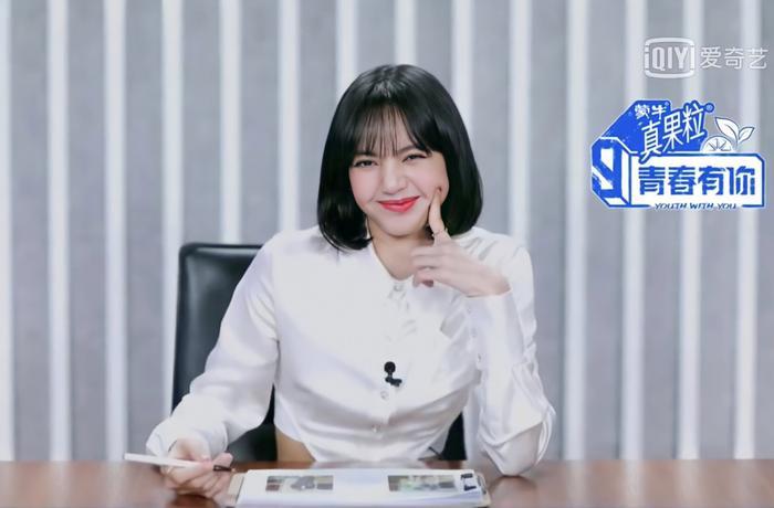 Đổ lỗi vô cớ lên Lisa về thực tập sinh trong show Thanh xuân có bạn 3, anti-fan Thái nhận 'cái kết đắng' Ảnh 6