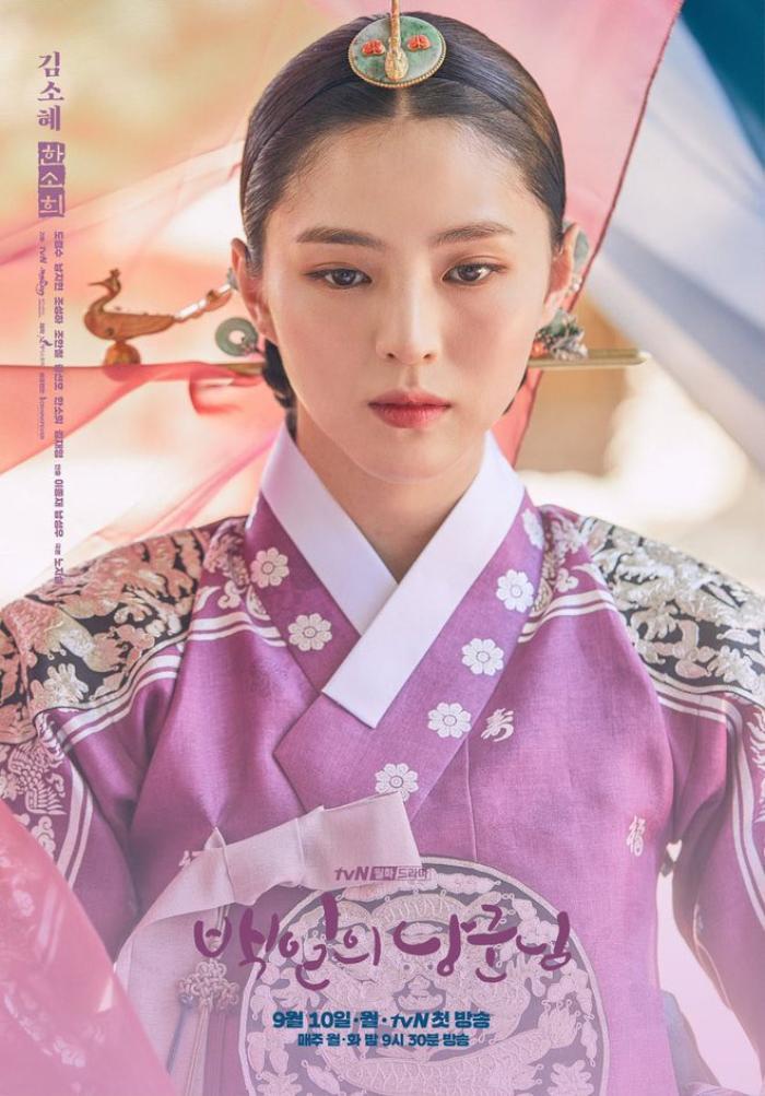 Những nữ phụ 'năm ấy chúng ta cùng theo đuổi' của màn ảnh xứ Hàn
