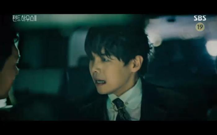 'Penthouse 2' tập 11: Ác nữ kết hợp trả thù, Shim Soo Ryeon công khai danh tính trở về Ảnh 8