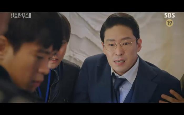 'Penthouse 2' tập 11: Ác nữ kết hợp trả thù, Shim Soo Ryeon công khai danh tính trở về Ảnh 42