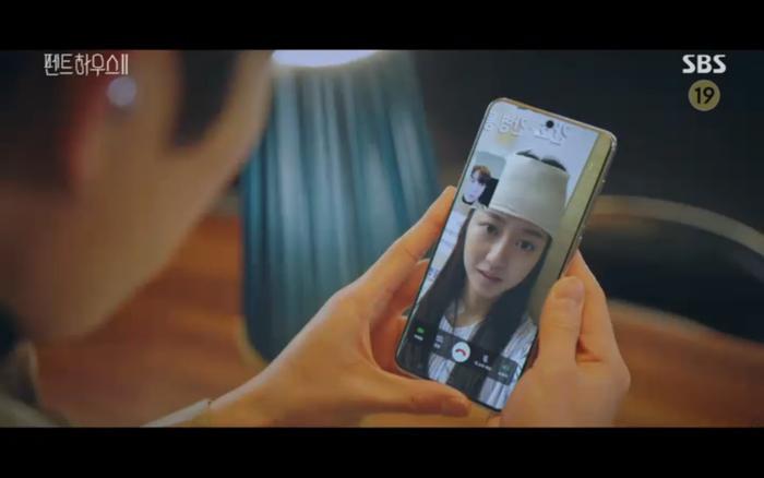 'Penthouse 2' tập 11: Ác nữ kết hợp trả thù, Shim Soo Ryeon công khai danh tính trở về Ảnh 13