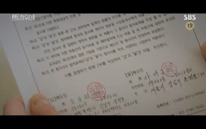 'Penthouse 2' tập 11: Ác nữ kết hợp trả thù, Shim Soo Ryeon công khai danh tính trở về Ảnh 30