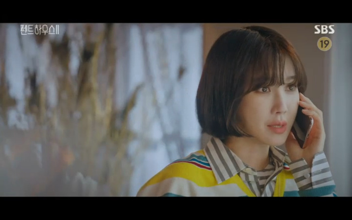 'Penthouse 2' tập 11: Ác nữ kết hợp trả thù, Shim Soo Ryeon công khai danh tính trở về Ảnh 4