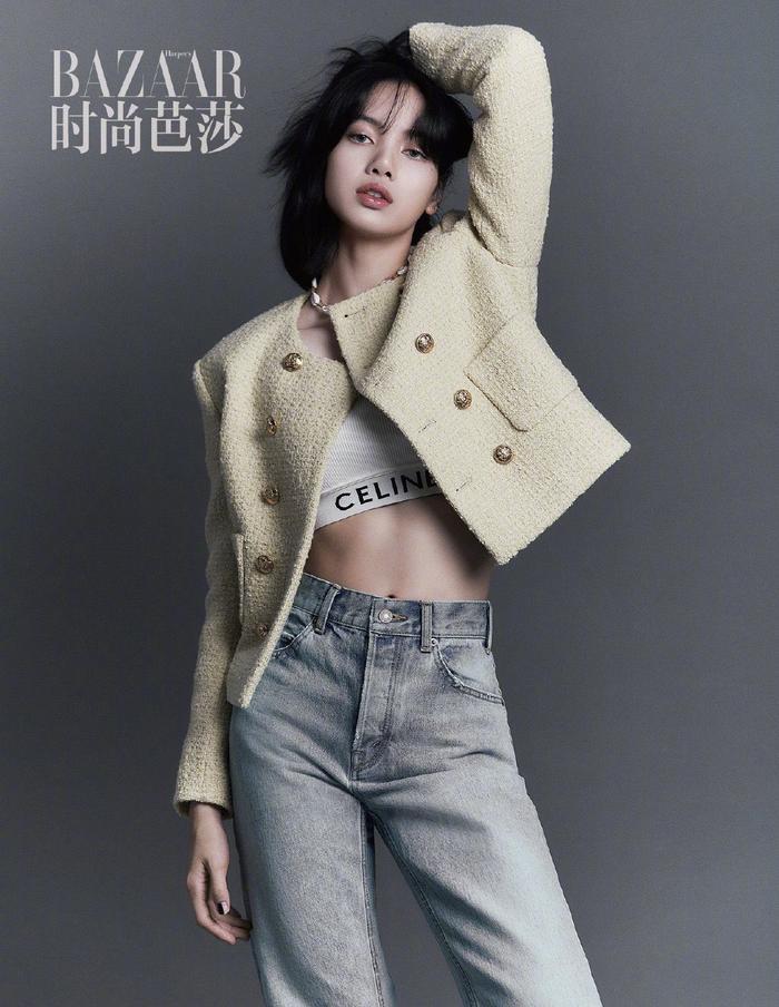 Lisa khoe dáng lạ trên tạp chí Harper's Bazaar China số tháng 4, mở khóa 2 bìa lục đại Ảnh 1