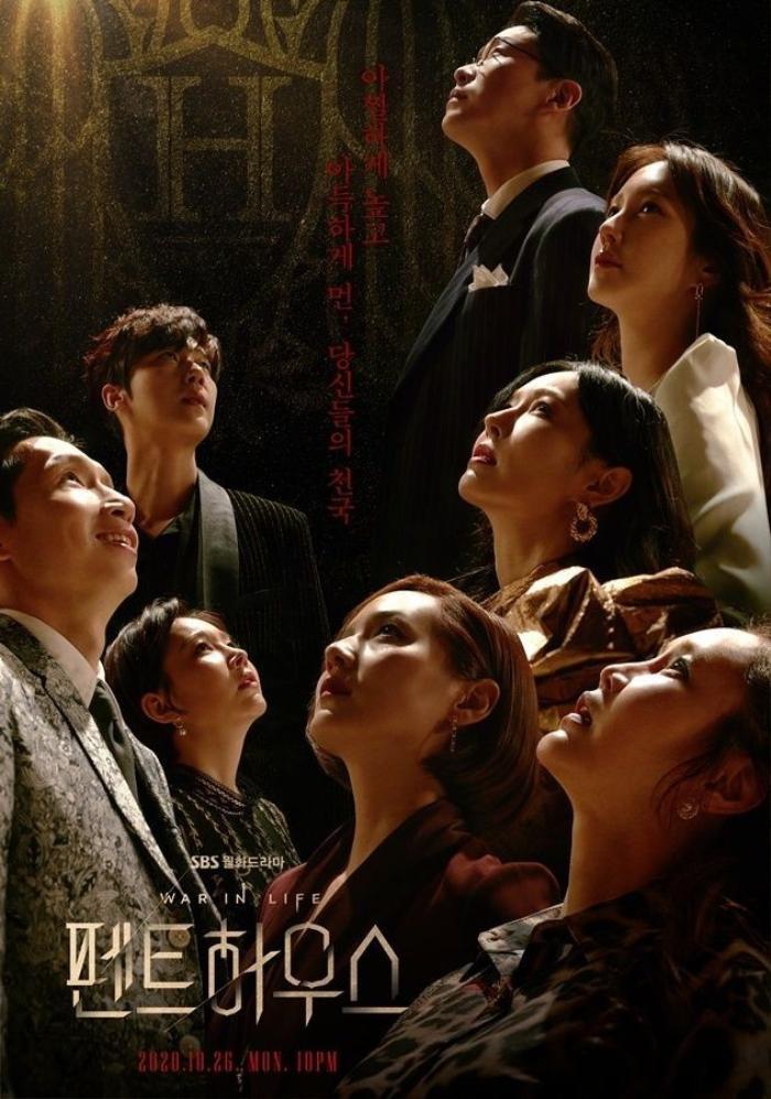 Cha Eun Woo (ASTRO) không tham gia 'Penthouse 2'? Ảnh 2