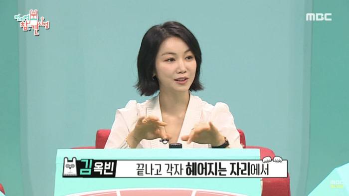 Bạn gái tin đồn của Song Joong Ki đẹp nao lòng từ bé đến lớn: Dự 'LHP Cannes' khi mới 22 tuổi! Ảnh 2