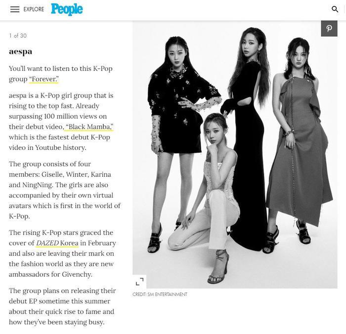 Kpop tuần qua: Baekhyun thông báo nhập ngũ, BTS double thành tích Youtube, Wendy ấn định ngày solo Ảnh 14