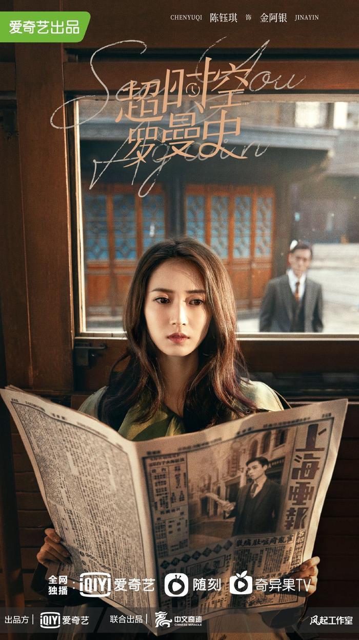 Khán giả bất ngờ trước hành động của Hồ Nhất Thiên dành cho 'gà cưng' của Đường Yên Ảnh 3