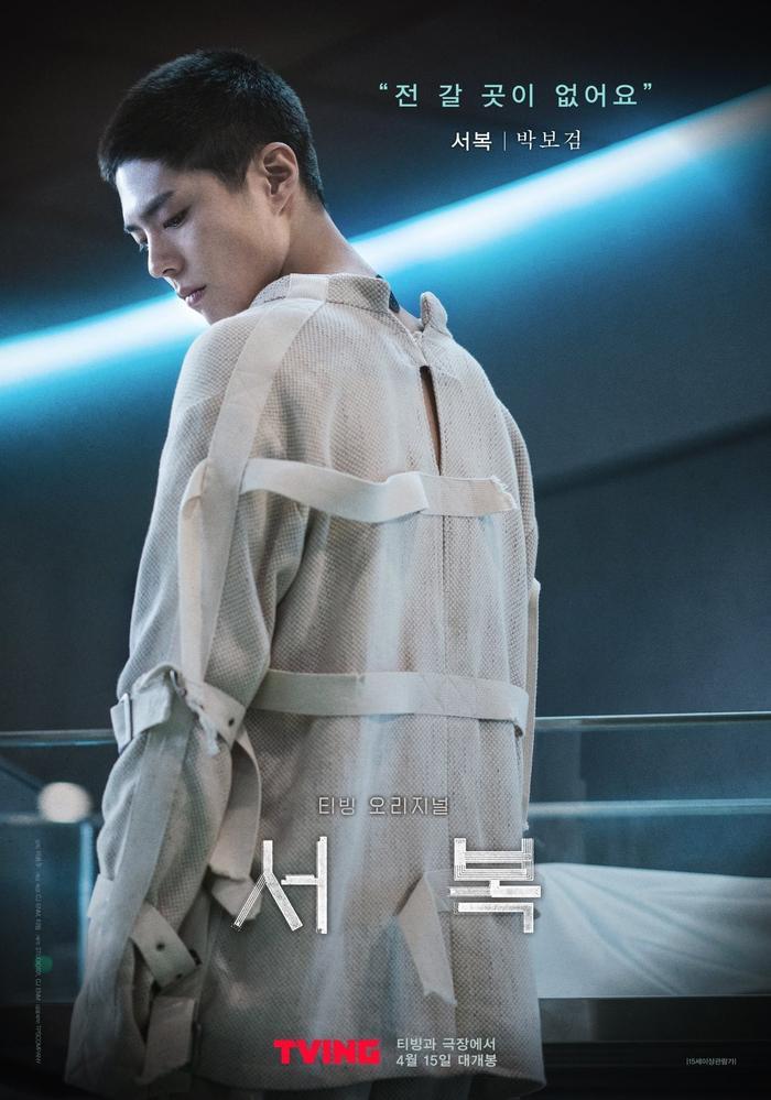 Phim 'Seo Bok' tung poster: Gong Yoo và Park Bo Gum đối đầu đầy kịch tính Ảnh 3