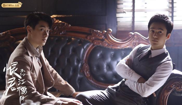 'Hận quân không giáng giang lâu nguyệt': Phim tình huynh đệ cảm động, gay cấn trong từng tình tiết