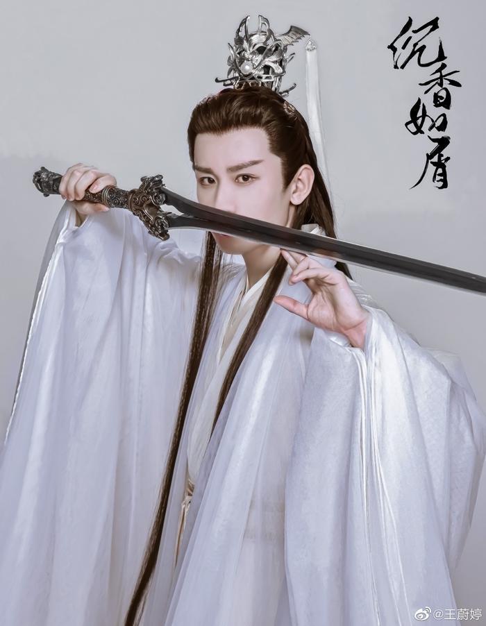 Vì sao fan không muốn Dương Tử hợp tác với Thành Nghị trong 'Trầm vụn hương phai'? Ảnh 1