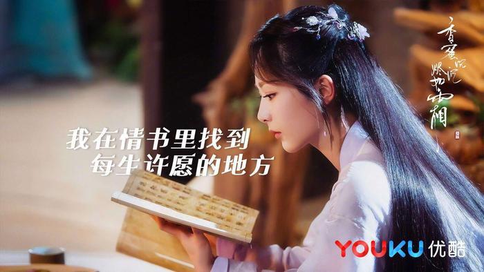 Dương Tử 'ngang ngược' từ chối tái hợp tác với Đặng Luân chỉ vì muốn đóng phim mới cùng Thành Nghị Ảnh 5
