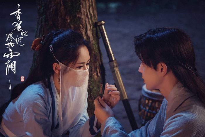 Dương Tử 'ngang ngược' từ chối tái hợp tác với Đặng Luân chỉ vì muốn đóng phim mới cùng Thành Nghị Ảnh 11