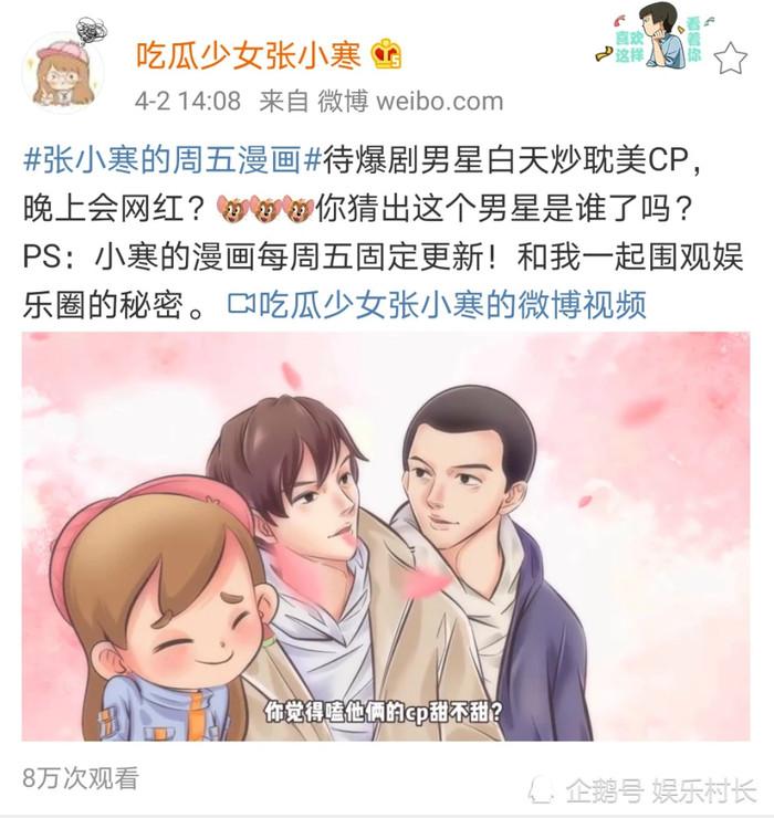 Em trai Phạm Băng Băng lên tiếng phủ nhận tin đồn hẹn hò khi đang đóng phim đam mỹ Ảnh 1