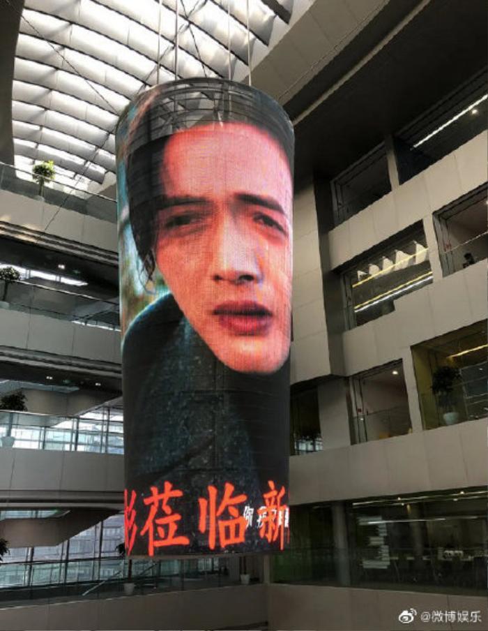 Phản ứng của 'Tần Phóng' Trương Bân Bân khi thấy poster 'xấu lạ' của bản thân Ảnh 2