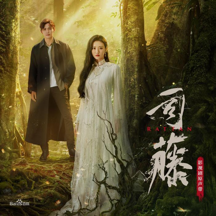 'Tư Đằng' vừa hết, Trương Bân Bân - Cảnh Điềm đã có dịp tái hợp trong 'Thiên thu lệnh'?