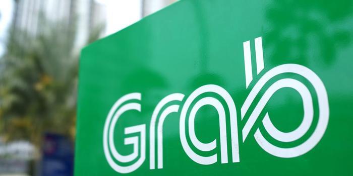Grab có thể sẽ IPO ngay tuần này, định giá vươn mốc 35 tỷ USD Ảnh 3