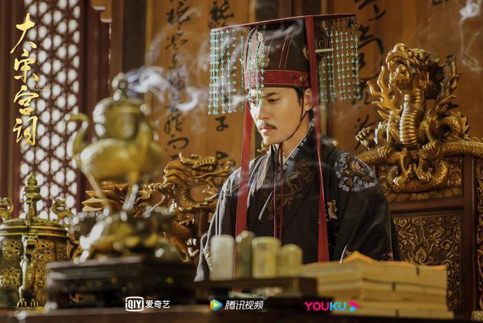 5 bộ phim truyền hình Trung Quốc tệ nhất lên sóng đầu năm 2021 Ảnh 2