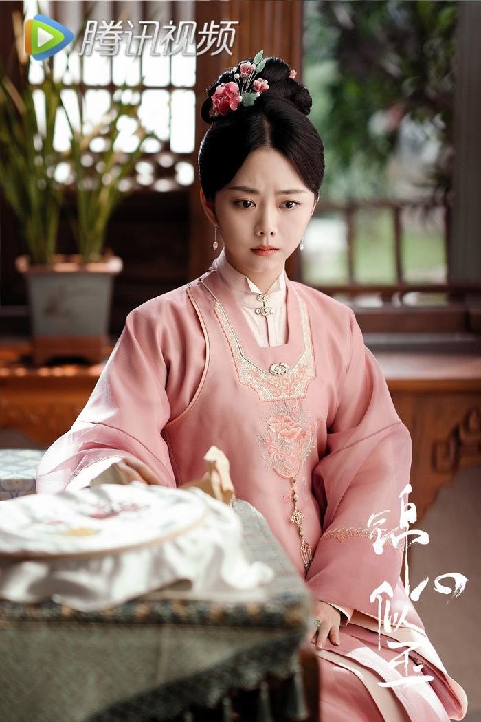 5 bộ phim truyền hình Trung Quốc tệ nhất lên sóng đầu năm 2021 Ảnh 10