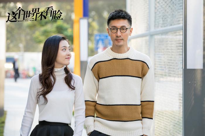 5 bộ phim truyền hình Trung Quốc tệ nhất lên sóng đầu năm 2021 Ảnh 6
