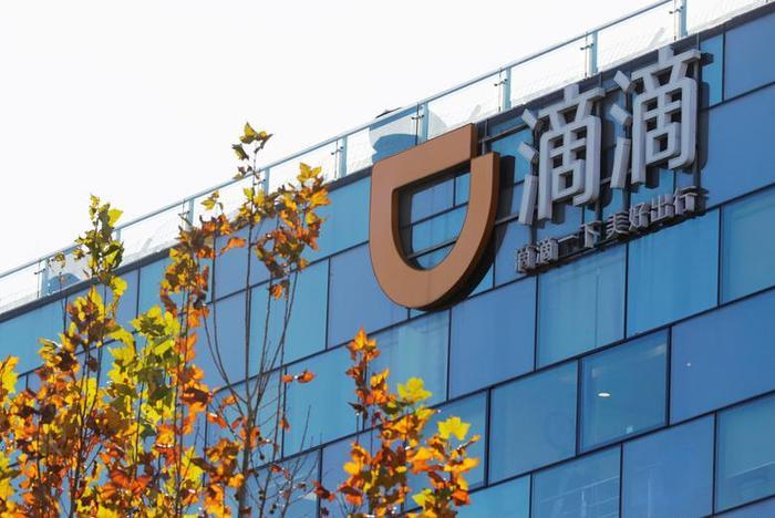 'Uber Trung Quốc' sẵn sàng thực hiện IPO ở Mỹ Ảnh 3