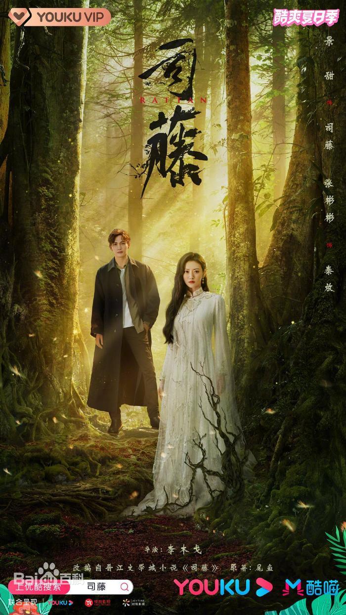 Khi dân tình đang ship Trương Bân Bân với Cảnh Điềm thì bất ngờ nhà trai đã kết hôn và có con? Ảnh 13