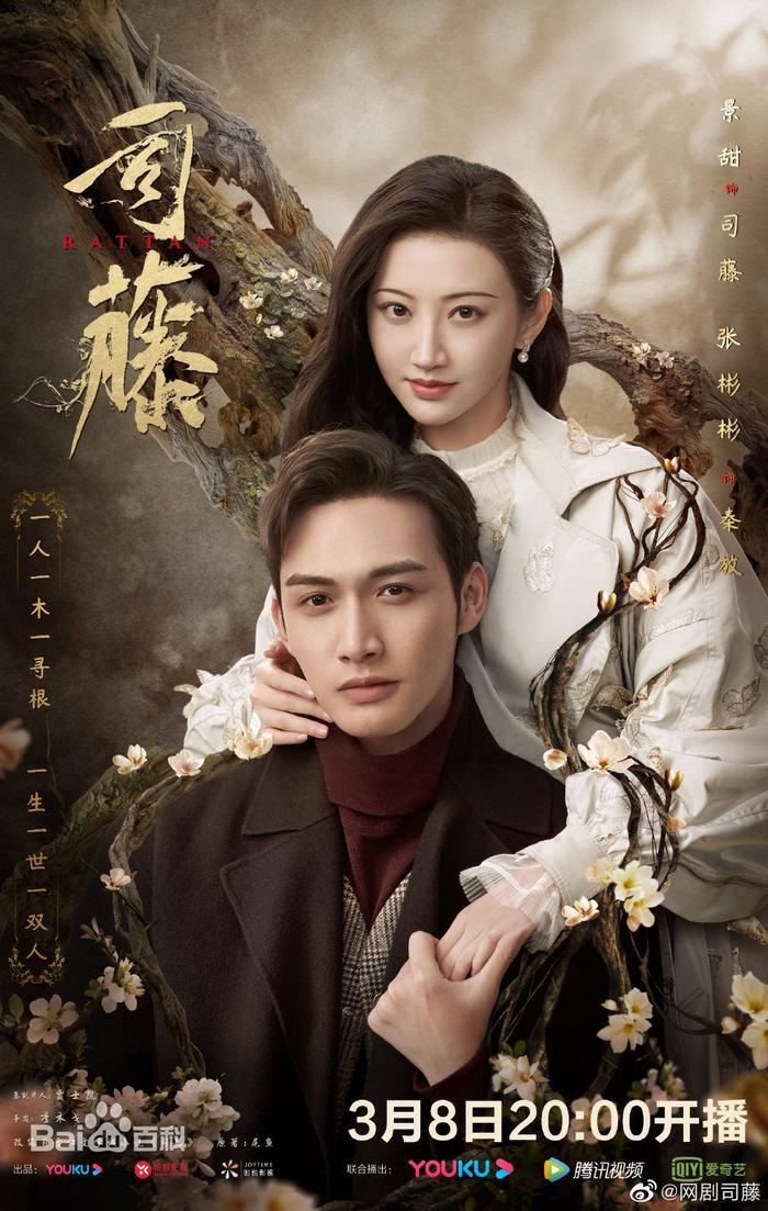 Khi dân tình đang ship Trương Bân Bân với Cảnh Điềm thì bất ngờ nhà trai đã kết hôn và có con? Ảnh 12