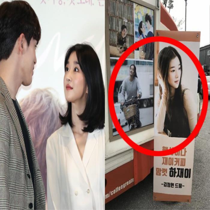 Công ty Kim Jung Hyun - Seo Ye Ji thờ ơ lên tiếng! Ảnh 6