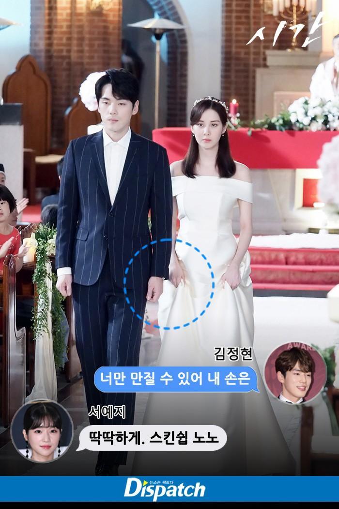 Công ty Kim Jung Hyun - Seo Ye Ji thờ ơ lên tiếng! Ảnh 1