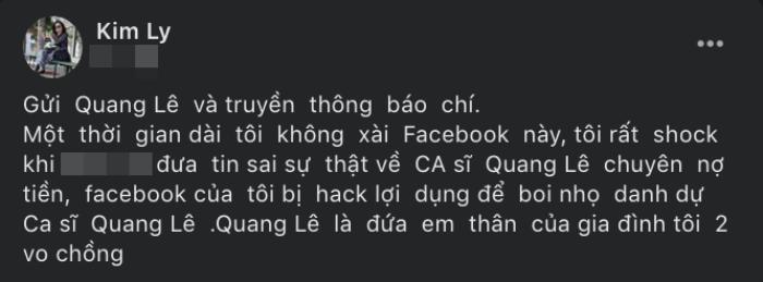 Người tố Quang Lê nợ nần lên tiếng đính chính: 'Tài khoản của tôi bị hack, lợi dụng bôi nhọ người khác' Ảnh 3