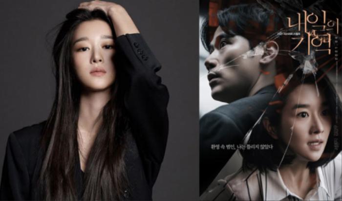 Seo Ye Ji dính bê bối, phim mới 'Recalled' rơi vào cảnh lao đao Ảnh 4