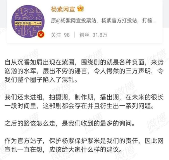 Fan quyết chống đối phim mới của Dương Tử đến cùng, mặc cho thần tượng không nghe lời can ngăn