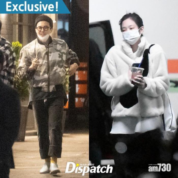 G-Dragon và Jennie vô tình tiết lộ thông tin khiến fan nghi ngờ chuyện hẹn hò chỉ là 'cú lừa' Ảnh 1