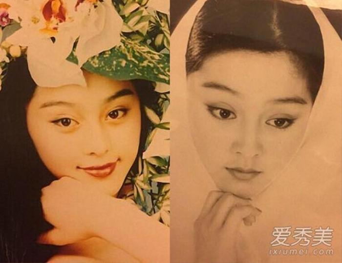 Vẻ đẹp của Phạm Băng Băng thời niên thiếu từng khiến trường học 'náo loạn' Ảnh 6