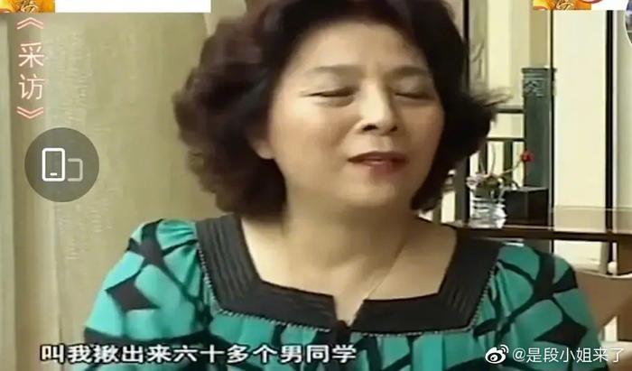 Vẻ đẹp của Phạm Băng Băng thời niên thiếu từng khiến trường học 'náo loạn' Ảnh 2