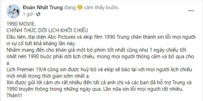 Phim '1990' của Nhã Phương - Lan Ngọc bất ngờ dời ngày khởi chiếu: Sợ cạnh tranh với 'Lật mặt: 48H'? Ảnh 2