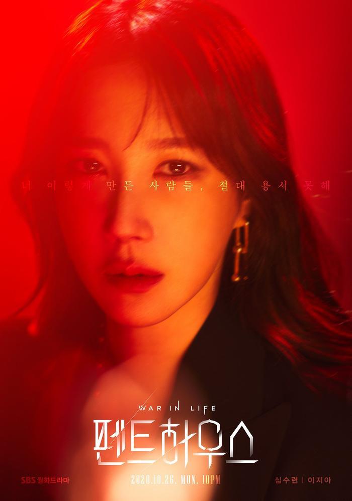 Mới tung poster comeback, Phí Phương Anh đã bị tố đạo nhái poster 'chị đẹp' Penthouse? Ảnh 3