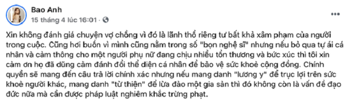 Sau phát ngôn 'bọn nghệ sĩ' của vợ Dũng 'lò vôi', ca sĩ Bảo Anh lên tiếng 'cảm ơn' bà Phương Hằng Ảnh 3