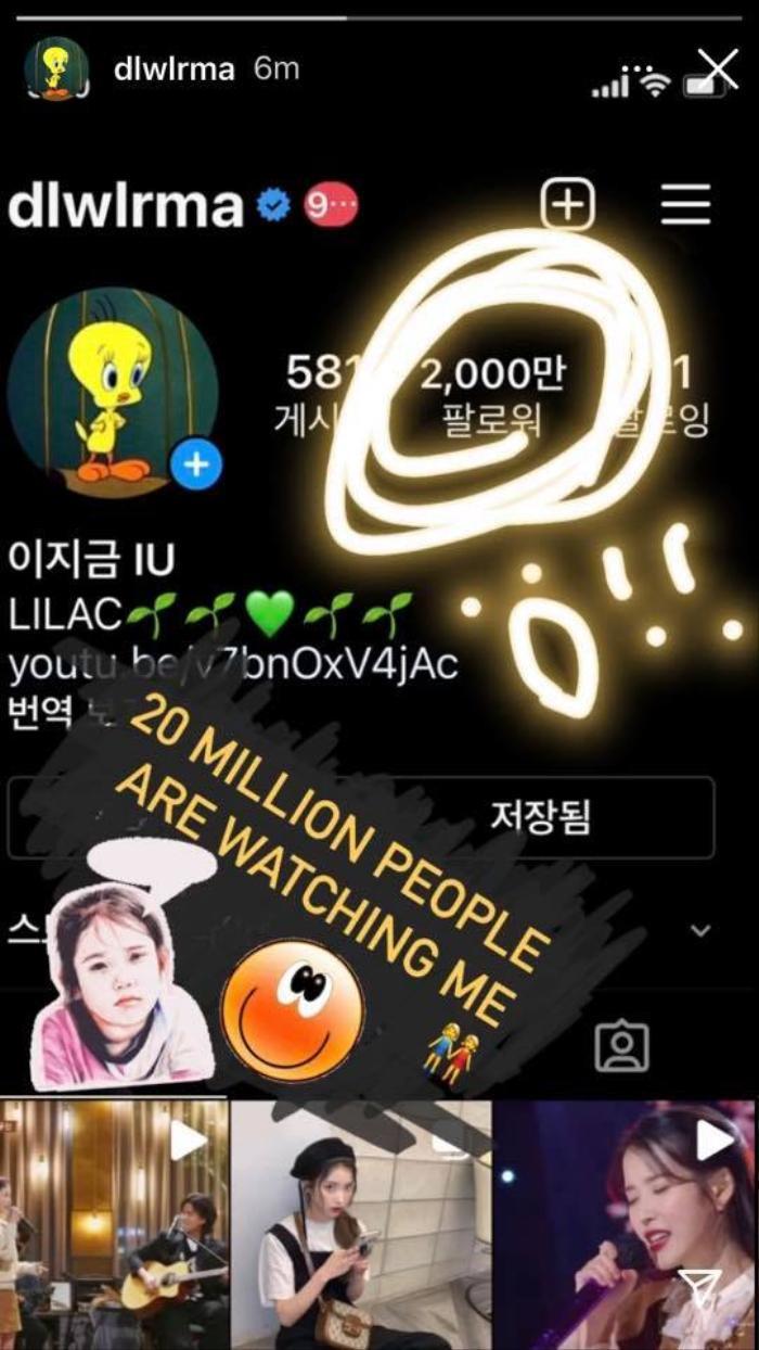 Cán mốc 20 triệu follower trên Instagram, IU bị fan đòi thay đổi thứ này? Ảnh 2