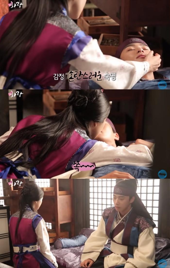 Park Seo Joon 'né thính' Seo Ye Ji vì sợ Go Ara ghen tuông? Ảnh 6