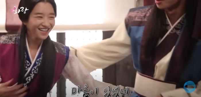 Park Seo Joon 'né thính' Seo Ye Ji vì sợ Go Ara ghen tuông? Ảnh 3