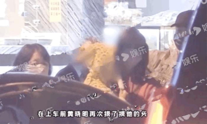 Đập tan tin đồn ly hôn theo phong cách Huỳnh Hiểu Minh - Angelababy: Gặp mặt xong rồi 'đường ai nấy đi' Ảnh 3