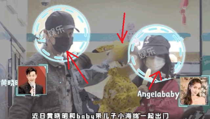 Đập tan tin đồn ly hôn theo phong cách Huỳnh Hiểu Minh - Angelababy: Gặp mặt xong rồi 'đường ai nấy đi' Ảnh 5
