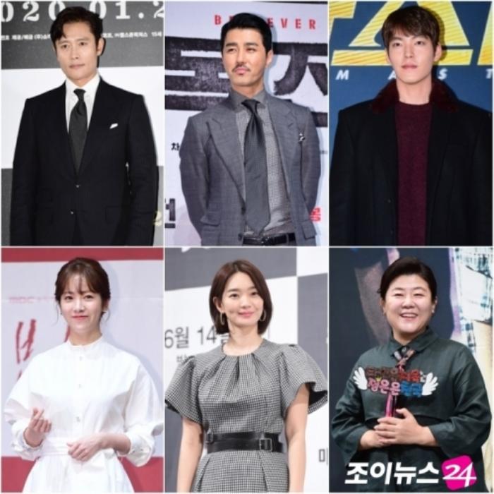 Lee Byung Hun - Shin Min Ah và Han Ji Min - Kim Woo Bin bén duyên trong phim mới Ảnh 1