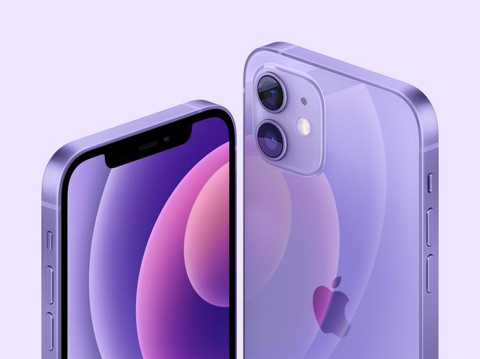 Chưa từng có trong lịch sử: Apple ra mắt iPhone 12 và iPhone 12 mini với tuỳ chọn tím mộng mơ mới Ảnh 1