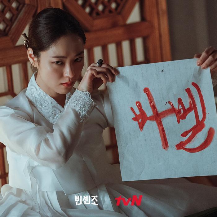Áp đảo Jang Nara, 'Vincenzo' và Song Joong Ki đứng đầu BXH diễn viên - phim Hàn tuần 3 tháng 4 Ảnh 2