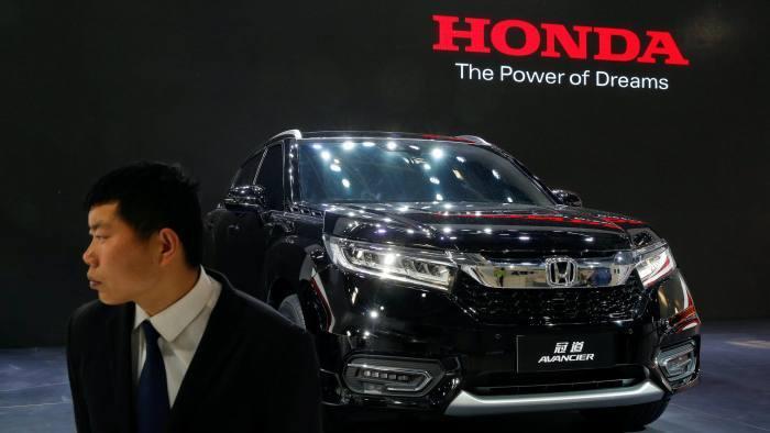 Honda muốn bán 100% xe điện vào năm 2040 Ảnh 4