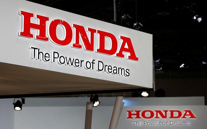 Honda muốn bán 100% xe điện vào năm 2040 Ảnh 2