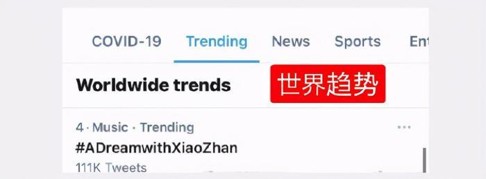 Sơn Tùng 'đánh bại' Jungkook (BTS) lẫn Tiêu Chiến trên top trending! Ảnh 16