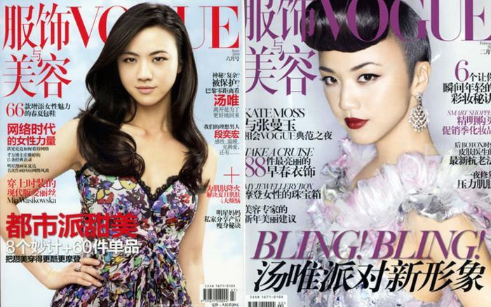 Trước Lưu Diệc Phi, chỉ có 13 mỹ nhân Hoa Ngữ này được xuất hiện trên bìa tạp chí Vogue China Ảnh 6